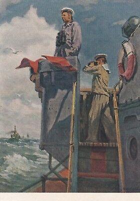 Postcard - Soviet art / painting (41)