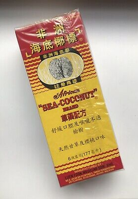 Coconut Medicine (NEW African Sea Coconut Cough Sore Throat Medicine 6 oz./ 177m- FREE SHIPPING )