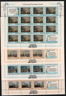 2044. Russia. 1995. On the 300th anniversary of the Russian fleet. MNH