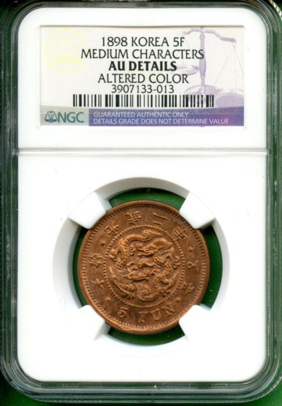 KOREA   1898  5 FUN  YEAR 2     NGC AU DETAILS   SMALL CHARACTERS