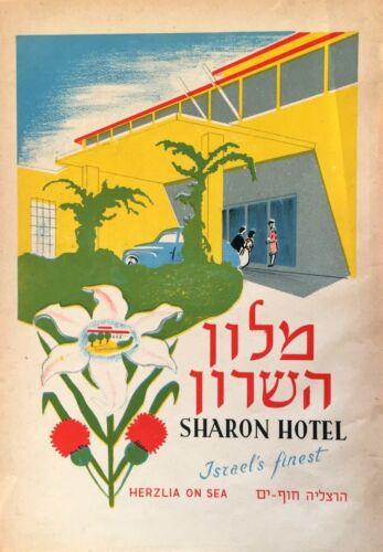VINTAGE ISRAEL ORIGINAL SHARON HOTEL ADVERTISEMENT LITHOGRAPH POSTER 1950