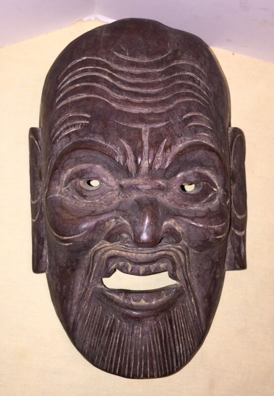 Vintage Chinese Immortal Carved Wood Mask