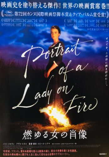Portrait of a Lady on Fire (1of2) | 2019 | Japan Mini Movie Poster Chirashi B5