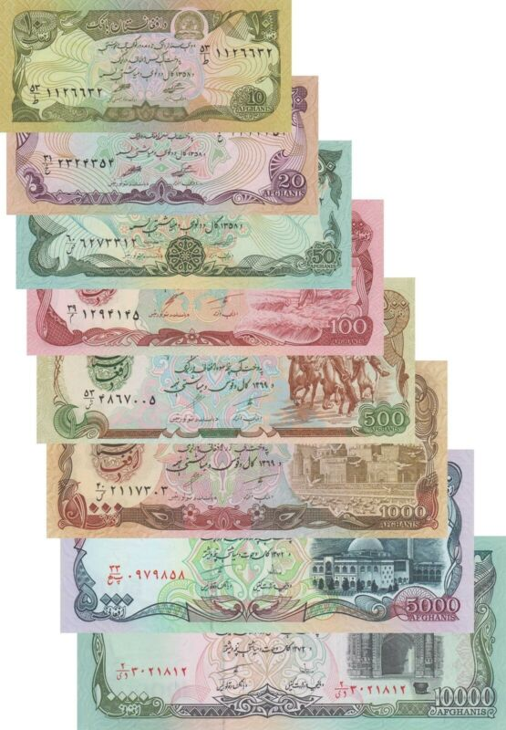 Afghanistan 8 Note Set: 10 to 10000 Afghanis (1979) - p55 to 63 UNC