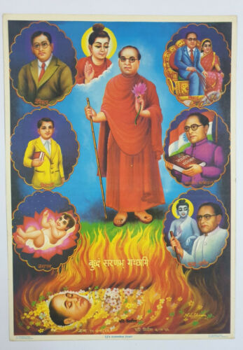India Vintage Political Print AMBEDKAR LIFE CHART 14in x 20in