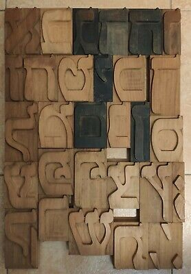 Huge 9cm 3.5 Inch Hebrew Print Letterpress Block Wooden Type Letters Vintage