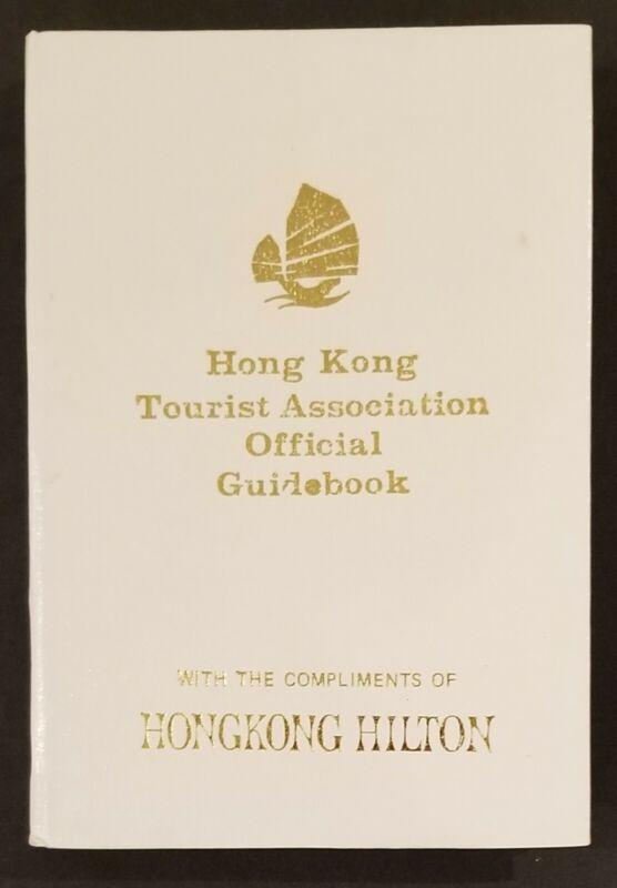 Hong Kong Tourist Association Official Guidebook (HARD COVER) 287pp c.1970