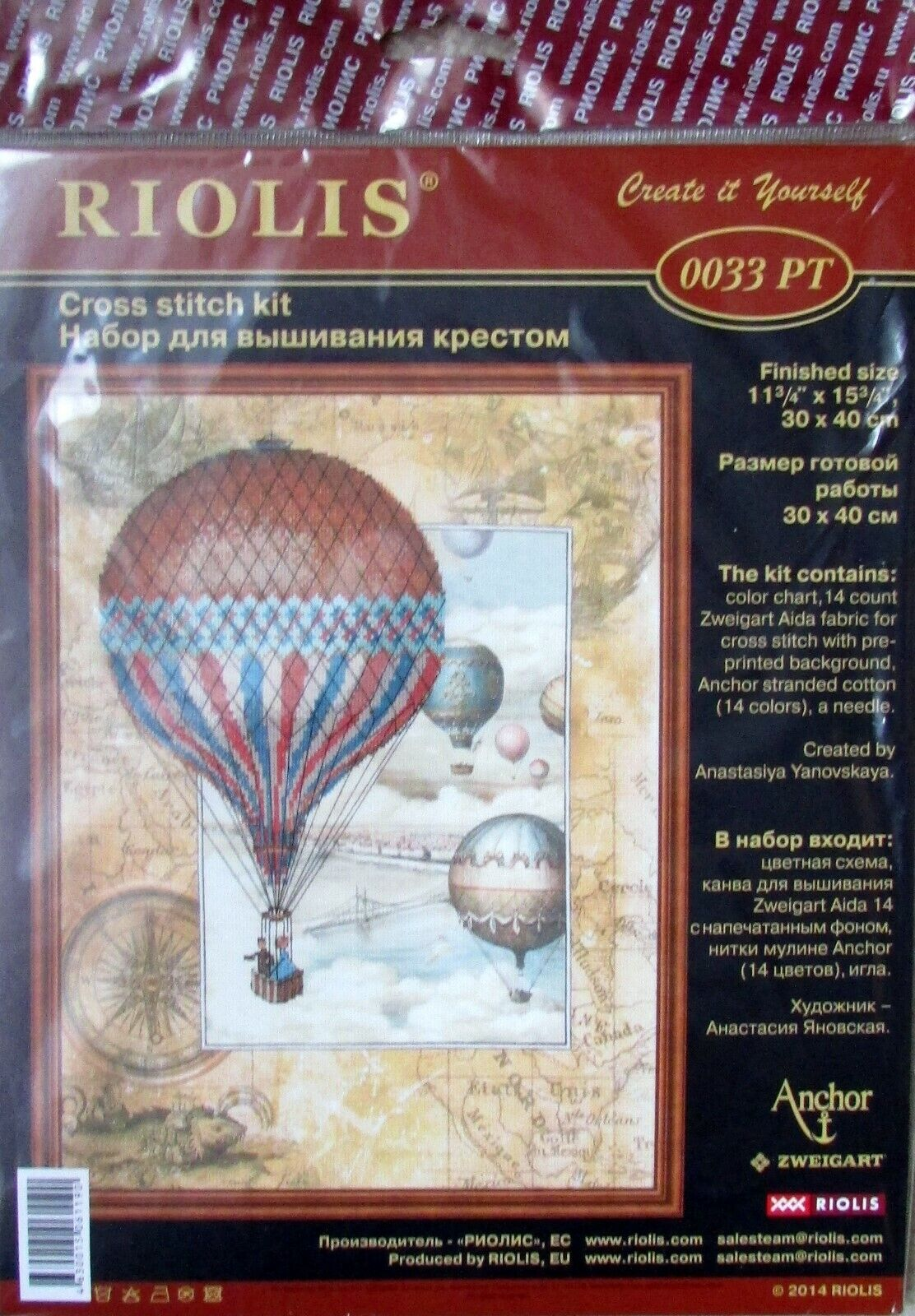 Riolis Around the World Pre-Printed Background Cross Stitch