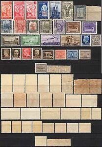 #1513 - Colonie - Lotto di 30 francobolli - Nuovi (** MNH) - Italia - L'oggetto può essere restituito - Italia
