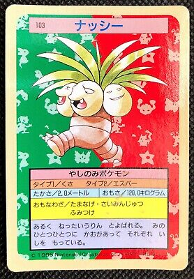 Exeggutor 103 Topsun Card Blue Back Pokemon TCG Rare Nintendo F/S From Japan