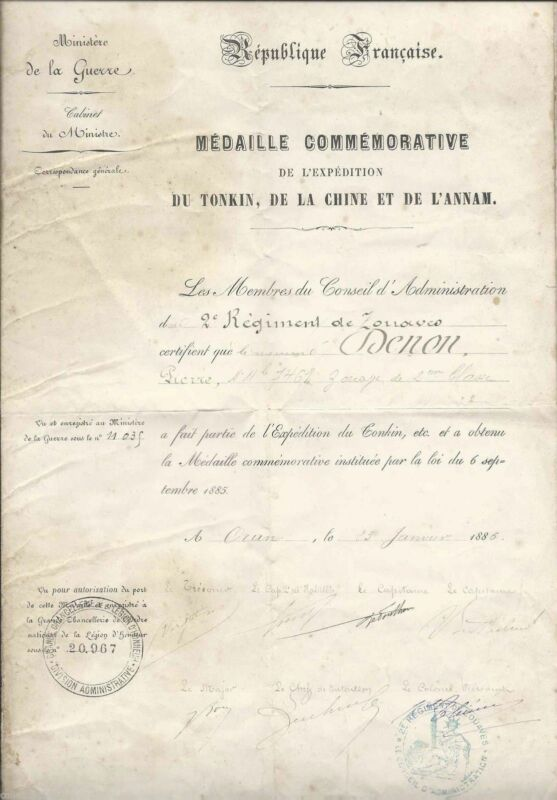 👍 1886 ORIGINAL CHINA - FRENCH WAR MEDAL AWARD CERTIFICATE 中法战争勋章委任状