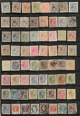 PHILIPPINES Old Classics Mixture 70 Stamps. 1880's-1890's. used