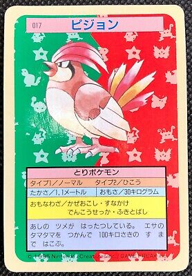 Pidgeotto 017 Topsun Card Blue Back Pokemon TCG Rare Nintendo F/S From Japan