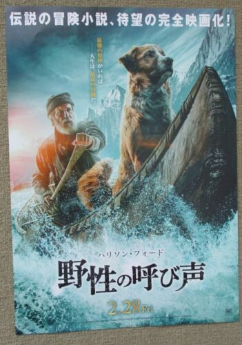 Japanese Movie Poster Call of the Wild NEW Harrison Ford, Jack London novel