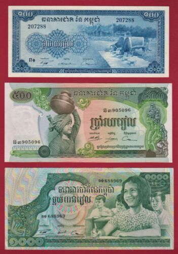 Cambodian High-Grade Notes 100 Riels