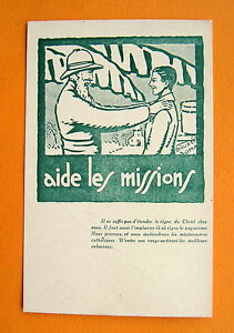 TINTIN-HERGE-CARTE-JOC-1928-TRES-RARE