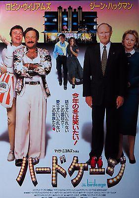 The Birdcage 1996 Robin Williams Japanese Mini Poster Chirashi Japan B5