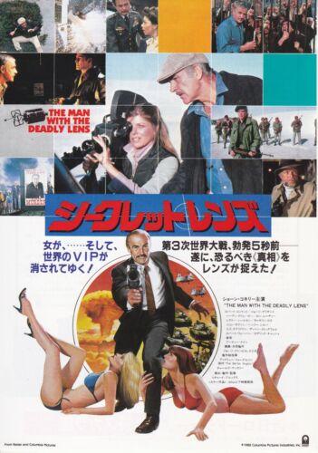 WRONG IS RIGHT:Sean Connery- Original Japanese  Mini Poster Chirashi