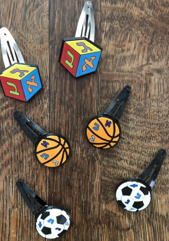 Sports and Aleph Bet Kippah Clips Yarmulke set of 3 So Cute and Practical