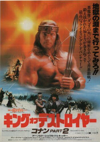 Conan the Destroyer 1984 Schwartzenegger Japanese Chirashi Movie Flyer B5