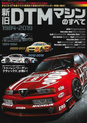 All About DTM Máquina 1984-2019 Japonés Libro BMW Mercedes Benz Alfa Romeo...