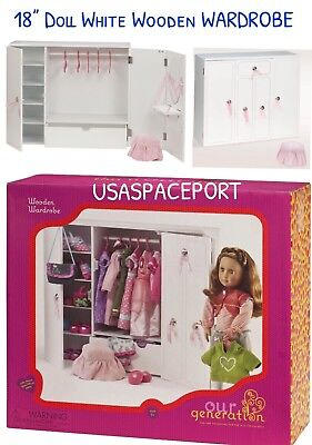 """18"""" Doll WOOD ARMOIRE Wardrobe Closet Set for Our Generation American Girl Boy"""