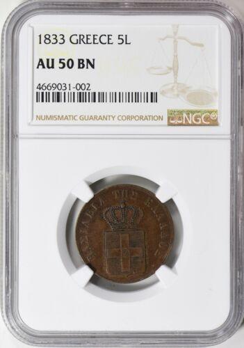 Greece 1833 5 Lepta NGC AU-50 BN