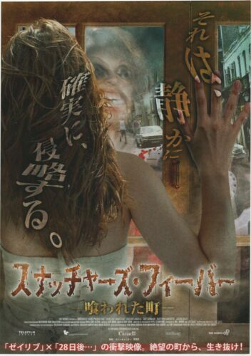 There Are Monsters 2013 Jay Dahl Japanese Chirashi Movie Flyer B5