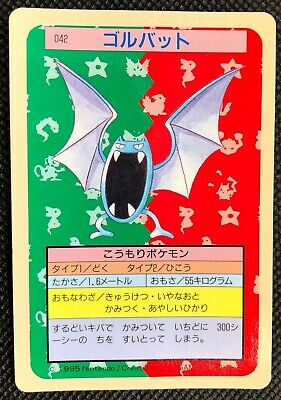 Golbat 042 Topsun Card Blue Back Pokemon TCG Rare Nintendo F/S From Japan