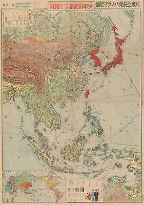 1941 Showa 16 Japanese Youth Manga Map of East Asia and Southeast Asia