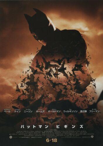 Batman Begins 2005 Christopher Nolan Japanese Flyer Chirashi Movie Poster B5