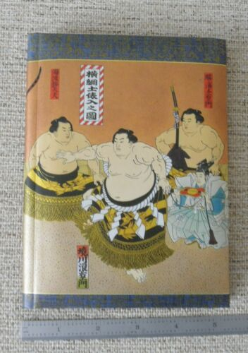 Hyogensha Co. Japanese Sumo Wrestling Fancy Address Book