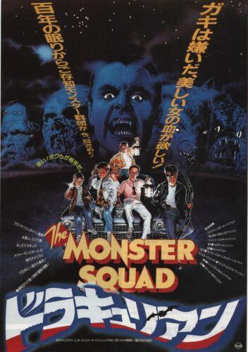 The Monster Squad 1987  Fred Dekker Japanese chirashi Mini Movie Poster B5