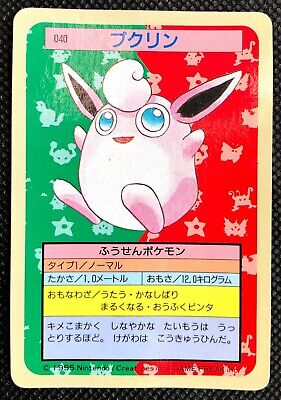 Wigglytuff 040 Topsun Card Blue Back Pokemon TCG Rare Nintendo F/S From Japan