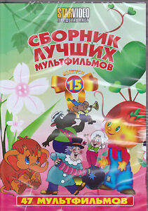 ... ЗАКОЛДОВАННЫЙ МАЛЬЧИК ФУНТИК | eBay: ebay.fr/itm/dvd-russisch-15-/290722339962