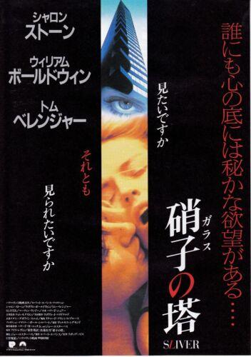 SLIVER:Sharon Stone - Original Japanese  Mini Poster Chirashi