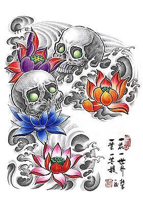 Japanese tattoo flash art gallery for Japanese tattoo flash