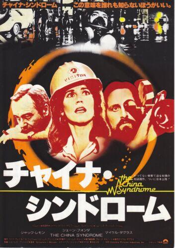 THE CHINA SYNDROME:Jane Fonda- Original Japanese Mini Poster Chirash