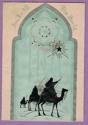 VTG ART DECO CHRISTMAS CARD WISE MEN MINT GREEN/BLUE SHINY BACKGROUND & SILVER  ()