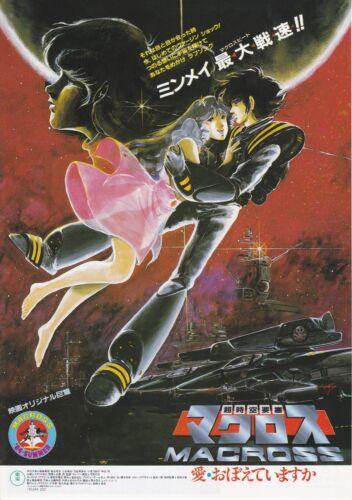 SUPER SPACEFORTRESS MACROSS- Original Japanese  Mini Poster Chirashi