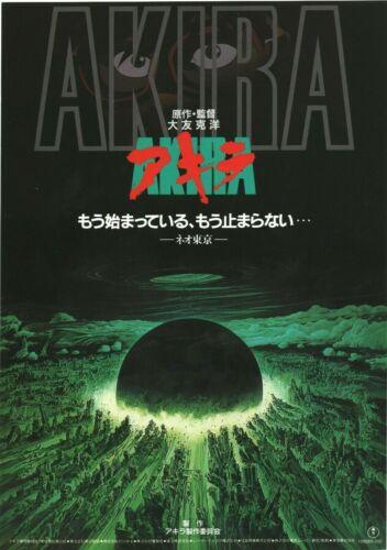 Akira 1988 Katsuhiro Otomo Japanese Chirashi Flyer Poster B5