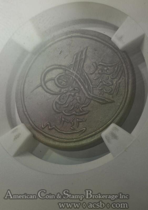 Saudia Arabia-Hejaz & Nejd Sultanate 1/2 Ghirsh AH1343 (1924) AU53 BN NGC KM#2.1