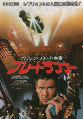 Blade Runner 1982 Harrison Ford Japanese Chirashi Flyer Poster B5
