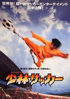 Shaolin Soccer 2001 B Stephen Chow Hong Kong Mini movie Poster Chirashi Japan