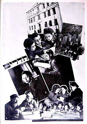 1955 Extensive PHOTO BOOK Yiddish POLISH JEWS Annals PHOTOMONTAGE Avant Garde VR