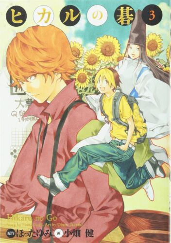 Yumi Hotta / Takeshi Obata manga: Hikaru no Go Complete Edition vol.3 Japan