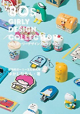 80s Girly Design Collection Book Culture 1980 Girls Item Sanrio Goods F/S wTrack
