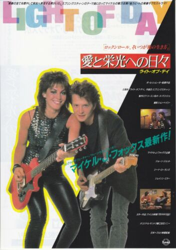 LIGHT OF DAY:Michael J. Fox- Original Japanese  Mini Poster Chirashi