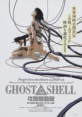 Ghost in the Shell Movie Poster * Reprint * 13 x 19