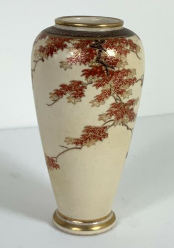 """Vintage Satsuma Vase Red FALL LEAVES Gold Accents SIGNED 5""""Tall x 2.5"""" Wide"""